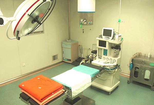层流净化无菌手术室