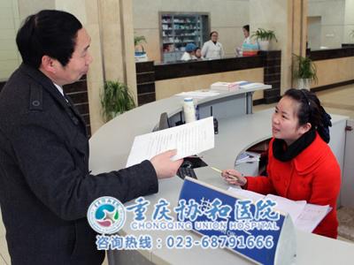 重庆明好医院医务人员向到院市民宣传麻风病防治知识