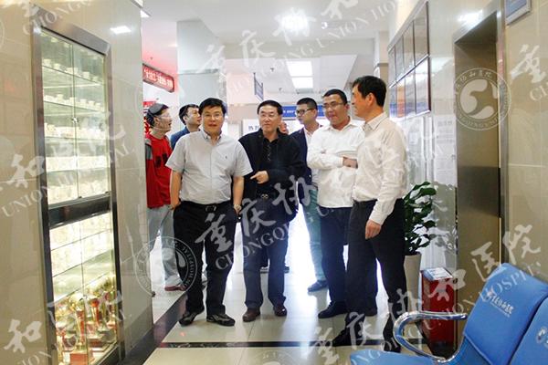 姜辉教授参观并指导我院泌尿外科的发展工作